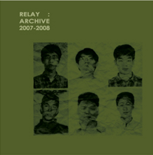 the manual: RELAY Archives 2007 - 2008